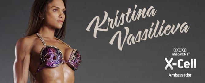 Kristina Vassilieva NNNXL Ambassador Image